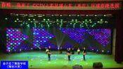 金子拉丁舞蹈学校《雅俗共赏》_01