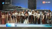厦门:赏歌剧过元旦小长假市民文化生活丰富多彩