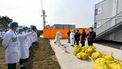 31省区市新增143例新冠肺炎,武汉新增126例