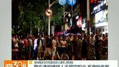 深圳西乡沃尔玛发生砍人事件 2死9伤