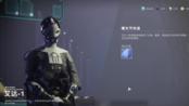 【命运2/Destiny 2】曙光节一次性送100个礼物给艾达-1会发生什么