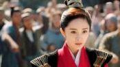 杨幂新剧《扶摇》意外出现在《南方有乔木》中, 网友: 这宣传服了-国语720P