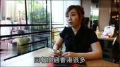 香港美女:住劏房10年,不敢结婚,只为能早点买到房!励志