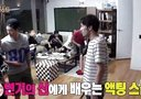 [ROOMMATE2] ep4 (ep24) Preview - GOT7