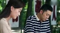 《平凡岁月》预告片第44集2部