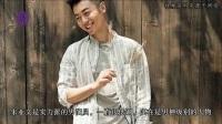 《我站在桥上看风景》赵丽颖 朱亚文上演甜蜜爱恋?
