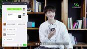 X未知音乐人计划·谷蓝帝采访