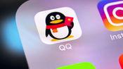 QQ注销功能上线:需满足一定条件才能注销