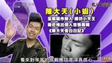 名人太会考20141209 综艺秀-综艺秀 精华内容