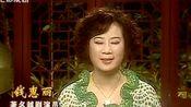 《徐玉兰和她的徐派艺术》(五)