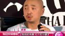 徐峥 邀上王宝强 再走囧途  www.bj-dns.net