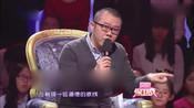 涂磊指责小情侣不知羞耻 主持人勒令其当众道歉-综艺热门-鬼吹灯之综艺花絮爆料