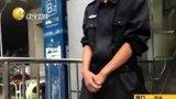 第一时间-20130917-北京地铁四号线因故障遭遇大拥堵
