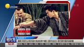 竞逐奥斯卡:奥斯卡官方公布外语片选送名单  电影《邪不压正》将代表中国内地参赛