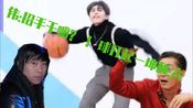 【球王鬼畜!三大巨头一起打篮球!】蔡xk VS. 六小龄童 VS.卢姥爷 画面一再陷入混乱~谁来劝架啊。。