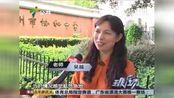 """视频:孕妇路边分娩 街坊""""撑""""起临时产房"""
