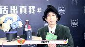 谜上元宵节EP10音悦大来宾 华晨宇特别节目