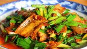 四川厨师分享一道家常回锅肉,这个做法太香了,还是四川人做的好