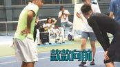 彭昱畅,董力,谢彬彬,张逸杰,徐可,朱致灵【网球王子奋斗吧少