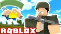 【豪宝宝】虚拟世界RoBlox 一人歼灭25%玩家 越狱囚犯荒岛激情绝地求生大逃杀