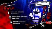 #海外游戏精选# 《Persona 5 The Royal》公开天鹅绒房间的新要素介绍影像。