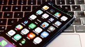 iOS卖队友?iPhone X Plus新情报泄露-每日潮资讯-锋潮评测室