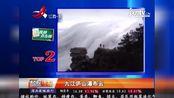 视频:九江庐山瀑布云