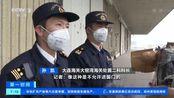 贵州织金:三甲煤矿煤与瓦斯突出事故搜救结束 7人遇难