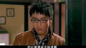 爱情公寓:关谷的普通话被小屁孩调侃,好没面子啊!
