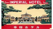 弗兰克·赖特【东京帝国饭店】(双语)