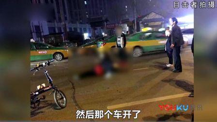 男子与女友发生争吵 女友驾车飞奔男子被拖行200米身亡.wmv