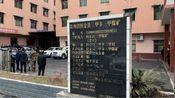 贵州发生煤矿事故 最新进展:贵州织金煤与瓦斯突出事故已致2人遇难