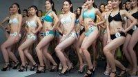 极限挑战第3季2017全集最新薛之谦 模特大赛泳装高清外拍细腰丰臀 9A
