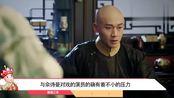 《延禧攻略》佘诗曼全程粤语,最后一句改为普通话?原因让人感动