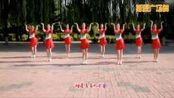 健身广场舞 欢乐颂2《咖喱咖喱》 最新广场舞
