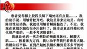 世脊联微信讲座-李晔老师《造成下蹲受限的几个关键点》