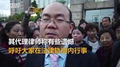 【陕西】张扣扣案二审维持原判 律师:感觉有些遗憾-社会现场-新视点