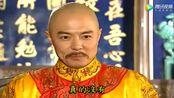 小燕子真会打岔,皇上给小燕子紫薇挑大婚日子,永琪尔康开心极了!