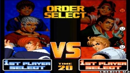木子小驴解说《拳皇98》实况抢3对决里龙虎队的反击
