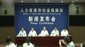 人社部:首批拖欠农民工工资黑名单发布 含14企业6名个人