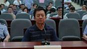 张家界原副市长程丹峰庭审视频首度公开