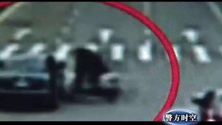 2012年4月4日 警方时空