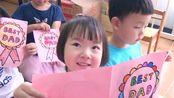 上海卓越美式幼儿园 2019父亲节活动 19.06.18