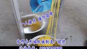 水磨苞米酸汤子机 多功能玉米面条机-DJ2806F