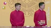 青曲社苗阜徒弟卢鑫玉浩在《笑声传奇》的相声, 强于郭德纲十倍