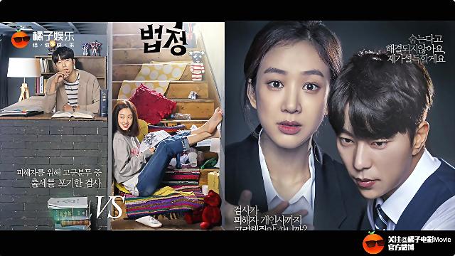 韩国收视第一的《魔女的法庭》, 干掉一切侵害儿童女性的罪犯!