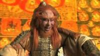 百问西游 第一季 《西游记》黄眉怪的三件法宝分别隐喻了三件房中秘术?