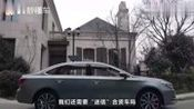 韩国车被秒成渣!荣威i6全面对比起亚K3