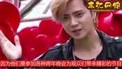 湖南卫视再曝跨年阵容,吴亦凡王一博榜上有名,还有一位人气女星
