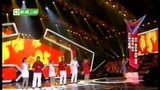 公司好声音2013看点-20130112-《北京欢迎你》AOBO金鸡